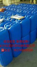 长沙反渗透膜阻垢剂生产厂家-《长沙兆冠环保公司》