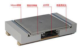 承重型楼地面伸缩缝盖板