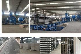 FS建筑模板设备一体板设备厂家