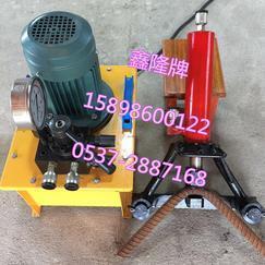 桩基手提式液压钢筋弯曲机 32手提式弯曲调直机配标准电动泵