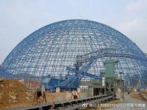 球形网架设计