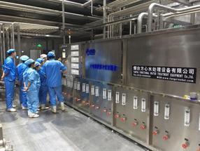弱碱性电解离子水设备