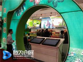 长沙企业多媒体展厅设计