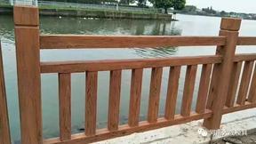 1.8米8柱仿木护栏