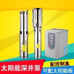 太阳能泵三相全自动 太阳能板发电清水提升泵