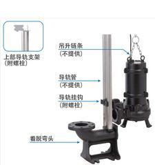 日本鹤见污水提升泵