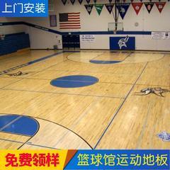 枫木木地板价格哪家更实惠宇跃体育木地板厂家22个厚枫木防滑耐磨