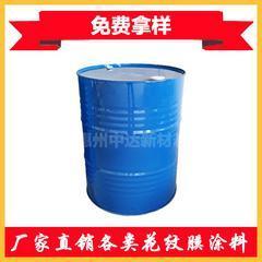 PET PVC表面处理剂 油性非硅哑光耐刮离型剂