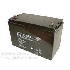 德国WING蓄电池BL12-12原装价格