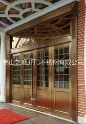 定制酒店推拉大门玻璃门办公室门餐厅商铺不锈钢大门