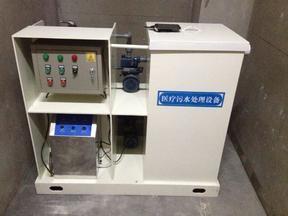 门诊污水处理设备