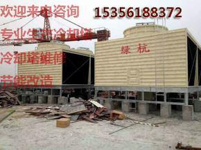 杭州闭式冷却塔