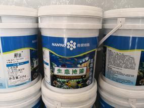养殖漆,水产养殖漆,台湾南宝