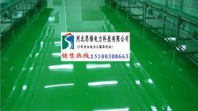 天津思悌绝缘胶垫行业专家级生产厂家|15年专注绝缘防护