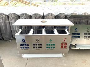 襄阳柯兰斯户外不锈钢分类垃圾桶