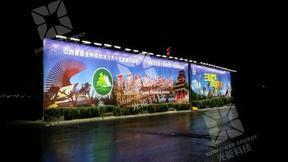 高速路边大型广告牌LED广告灯