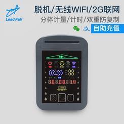 CPU卡防复制水控器 开水器专用刷卡器 联网水控机 控水收费系统