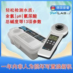 poollab德国普量水质检测仪|中国总代理