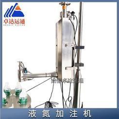 大米液氮滴注机厂家/液氮机