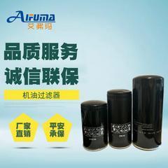 通用螺杆空压机油过滤器 油格W719/5 W940 W950 W962空压机油滤