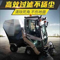 FH-2519多功能驾驶式柴油扫地车