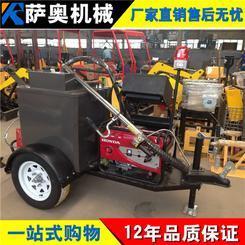 100升沥青灌缝机路面养护灌缝机