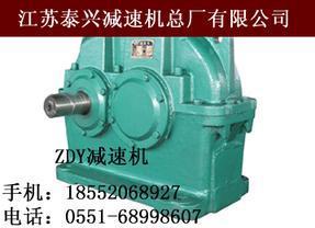 ZDY400-4.5-1齿轮减速机