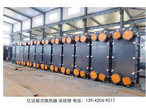 沈阳板式热交换器厂家