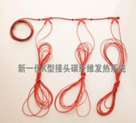 K型接头碳纤维发热线