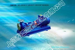 RY系列热油泵(导热油泵)