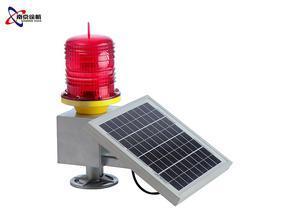 双头太阳能航空障碍灯信号灯