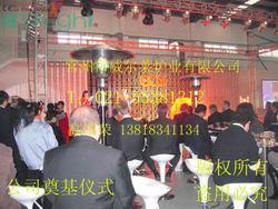 杭州天然气取暖器