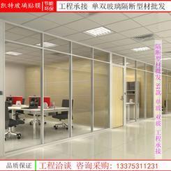 淄博办公楼玻璃贴膜