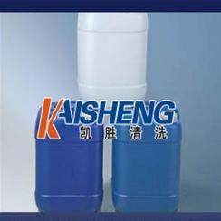 导热油积碳清洗剂 KS212 直销