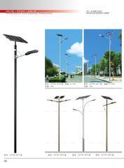 【厂家直销】全国低价供应3米5米6米8米9米10米12米太阳能路灯