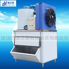 2000公斤片冰机冷藏保鲜降温制冰机/片冰机厂家/片冰机价格