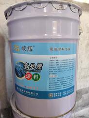 重庆涂料油漆厂家