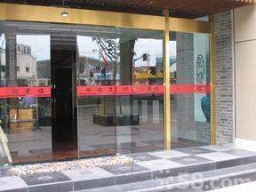 北京维修玻璃门