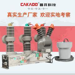 厂家直销:FKN-12/400A挂墙式高压负荷开关