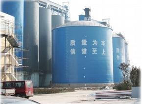 专业清粉煤灰库公司