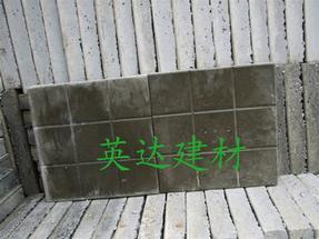 供应广西南宁楼顶泡沫隔热板