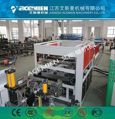 塑料模板机械 建筑塑料模板机械设备