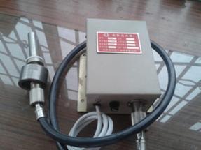 激波吹灰器点火专用高能点火器GDQ-03