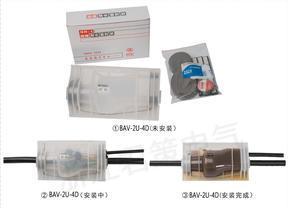 地埋电缆接线盒BAV-2U-4D 路灯埋地防水接线盒
