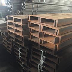 Q235B/Q345B角钢 槽钢 工字钢 H型钢现货供应商