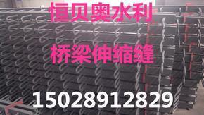 恒贝奥水利专业生产拦污栅 转鼓格栅 桥梁支座 粉碎格栅 桥梁伸缩缝