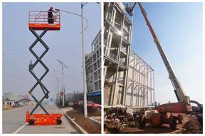 广州租赁6-44米升降机 高空作业车