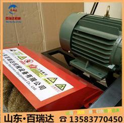 百瑞达批量方管圆管除锈机打磨机  电动槽钢打磨机除锈机