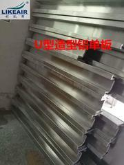 铝单板氟碳冲孔造型异型弧型