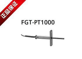 西�T子FGT-PT1000��道�囟�鞲衅� Pt1000